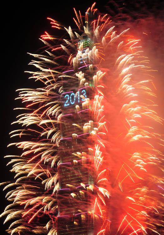 #CHINA-TAIPEI-TAIPEI 101-NEW YEAR CELEBRATIONS (CN)