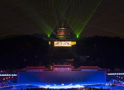 CHINA-BEIJING-NEW YEAR CELEBRATION-SUMMER PALACE (CN)