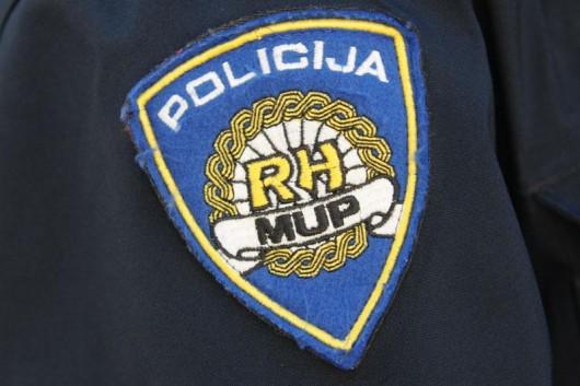 policija-logo-mup_5385