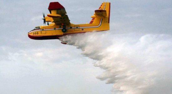 HRZ i PZO-a  danas gase tri požara s ukupno sedam protupožarnih aviona